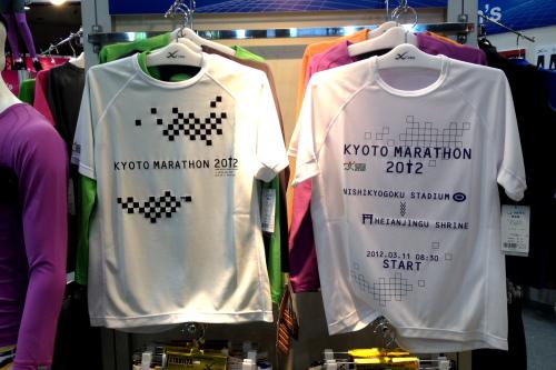 20120224_expo12.JPG