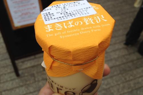 20120318_sweets_07.JPG