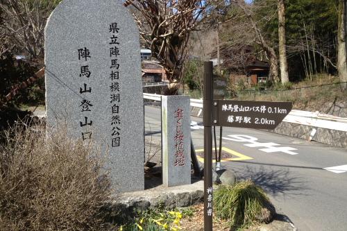 20120401_takao_29.JPG