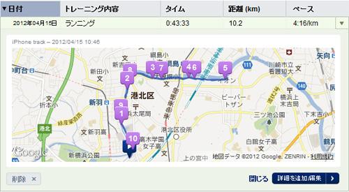 20120415_myasics_web01.jpg