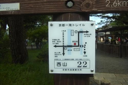 20120504_kyoto_14.jpg