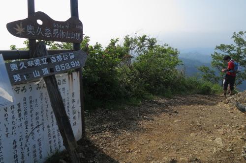 20120603_okukuji_16.JPG
