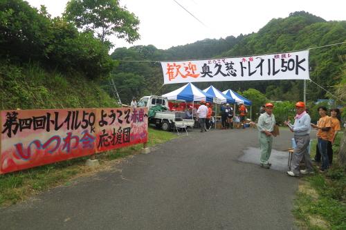 20120603_okukuji_37.JPG