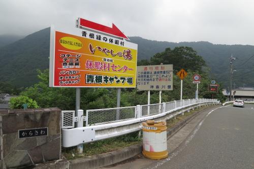 20120708_kitatan_01.JPG