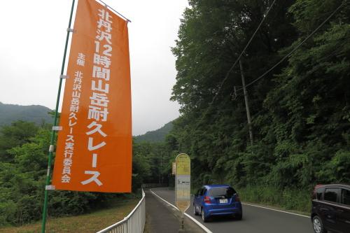 20120708_kitatan_03.JPG