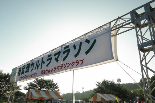 20120805_okumu_02.JPG