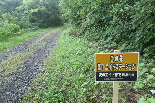 20120916_shinetsu_08.JPG