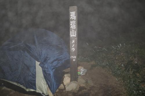 20120916_shinetsu_45.JPG
