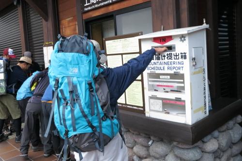 20120922_yari_03.JPG