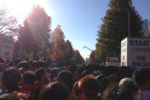 20121125_osaka_start.JPG