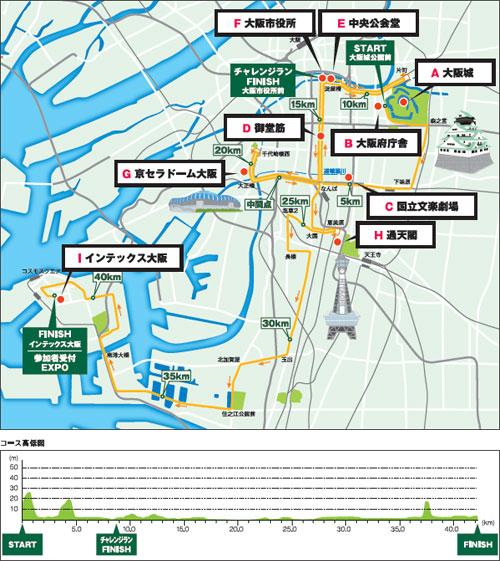 2012_osaka_map.jpg