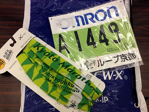 20140215_prekyoto_01.jpg
