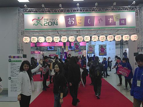 20140215_prekyoto_02.jpg